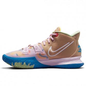 Nike Kyrie 7 ''1 World 1 People''