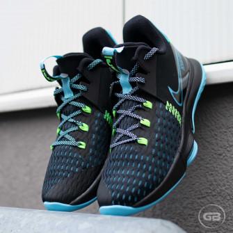 Nike Lebron Witness 5 ''Lagoon Pulse''