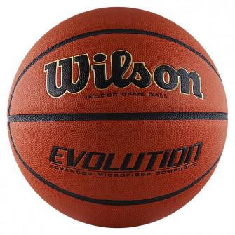 Wilson Evolution Indoor Basketball (7)