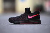 Nike-KD-9-12